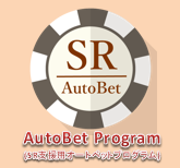 banner_autobet_201607_165.png